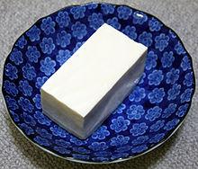 serek tofu